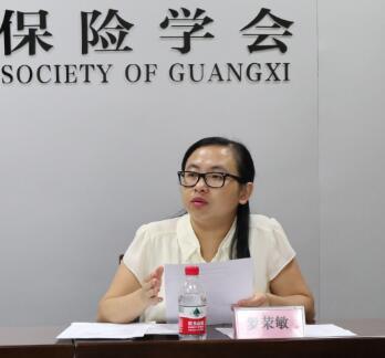 南宁保险行业协会党支部党员代表罗荣敏同志发言.jpg