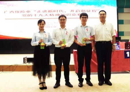 11广西保险行业协会副会长兼秘书长徐海(右一)给最佳个人表现奖获得者颁奖.jpg