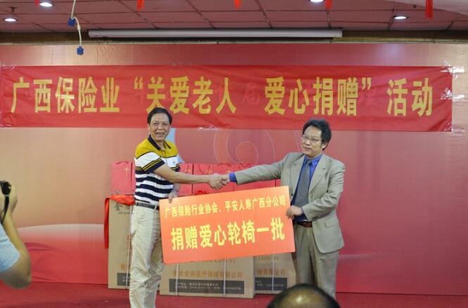 广西保险行业协会副秘书长蒋永辉代表广西保险行业协会向广西重阳老年公寓捐赠爱心轮椅一批.jpg