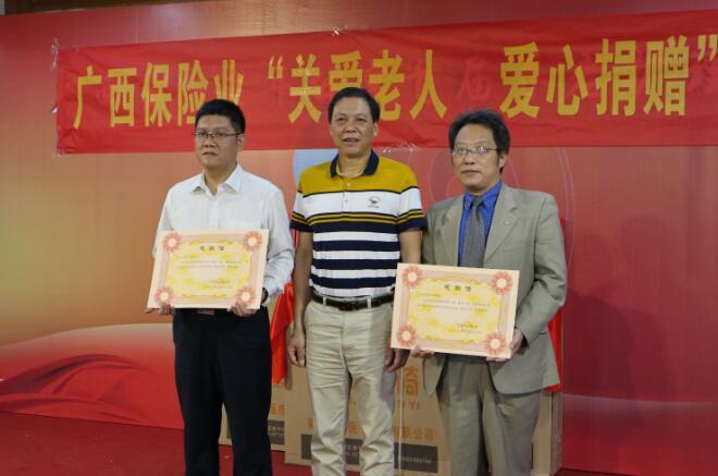 广西重阳老年公寓副院长杨龙代表广西重阳老年公寓向广西保险行业协会、平安人寿广西分公司送上感谢信.jpg